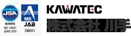 KAWATEC株式会社 川手